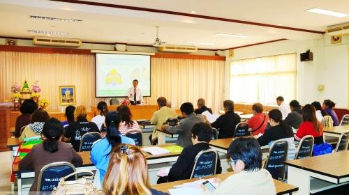 ประชุมคณะกรรมการศูนย์พัฒนาและฟื้นฟูผู้สูงอายุ