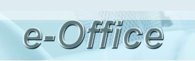 ระบบสำนักงานไร้กระดาษ (e-Office)