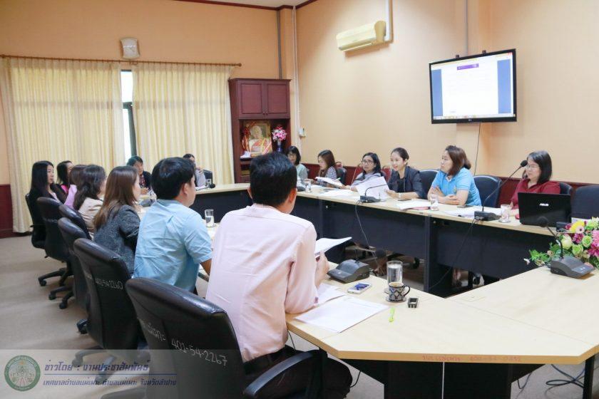 ประชุมเตรียมความพร้อมประเมิน ITA ประจำปี 2561