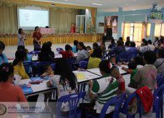 โรงเรียนเทศบาลแม่เมาะได้จัดโครงการส่งเสริมทักษะสมอง EF (EXECLUTIVE FUNCTIONS) เพื่อเตรียมเด็กประฐมวัยให้พร้อมในยุค 4.0