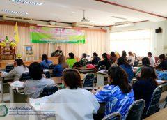 โครงการพัฒนาศักยภาพคณะกรรมการสมาชิกกองทุนสวัสดิการชุมชน ต.แม่เมาะ ประจำปีงบประมาณ 2563