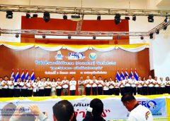 ๙ ธันวาคม ของทุกปีเป็นวันต่อต้านคอร์รัปชันสากล (ประเทศไทย)