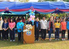 โรงเรียนเทศบาลแม่เมาะจัดการแข่งขันกีฬาสีประจำปี 2562